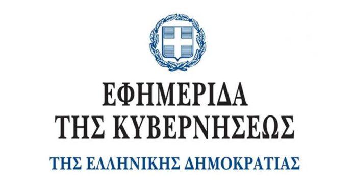 Νέο ΦΕΚ: Συμπλήρωση εργασιών για τις οποίες δεν απαιτείται έκδοση άδειας ή ΕΕΔΜΚ